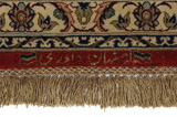 Isfahan Persian Carpet 292x198 - Picture 7