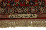 Isfahan Persian Carpet 303x201 - Picture 7
