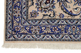 Nain Habibian Persian Carpet 484x360 - Picture 3