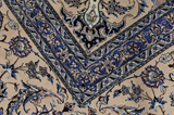 Nain Habibian Persian Carpet 484x360 - Picture 5