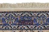 Nain Habibian Persian Carpet 484x360 - Picture 13
