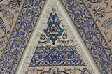 Nain Habibian Persian Carpet 484x360 - Picture 14