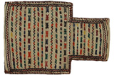 Qashqai - Saddle Bag Persian Carpet 54x37 - Picture 1