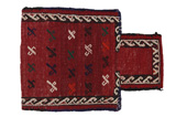 Qashqai - Saddle Bag Persian Carpet 48x35 - Picture 1