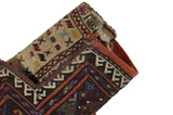 Qashqai - Saddle Bag Persian Carpet 52x46 - Picture 2