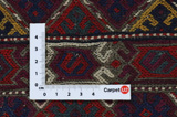 Qashqai - Saddle Bag Persian Carpet 51x36 - Picture 4