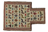 Qashqai - Saddle Bag Persian Carpet 51x35 - Picture 1