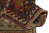 Qashqai - Saddle Bag Persian Carpet 49x36 - Picture 2