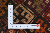 Qashqai - Saddle Bag Persian Carpet 49x36 - Picture 4