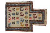 Qashqai - Saddle Bag Persian Carpet 49x36 - Picture 1