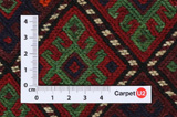 Qashqai - Saddle Bag Persian Carpet 56x37 - Picture 4