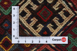 Qashqai - Saddle Bag Persian Carpet 52x38 - Picture 4