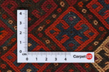 Qashqai - Saddle Bag Persian Carpet 47x37 - Picture 4