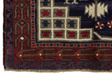 Lori Persian Carpet 214x160 - Picture 3