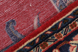 Jozan - Sarouk Persian Carpet 305x217 - Picture 6